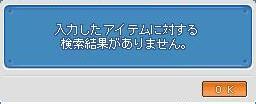 d0083651_517650.jpg