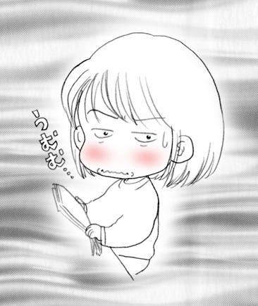 BOSCH漫画[エピソード4]〜相変わらず、お仕事 汗〜_f0119369_15391091.jpg