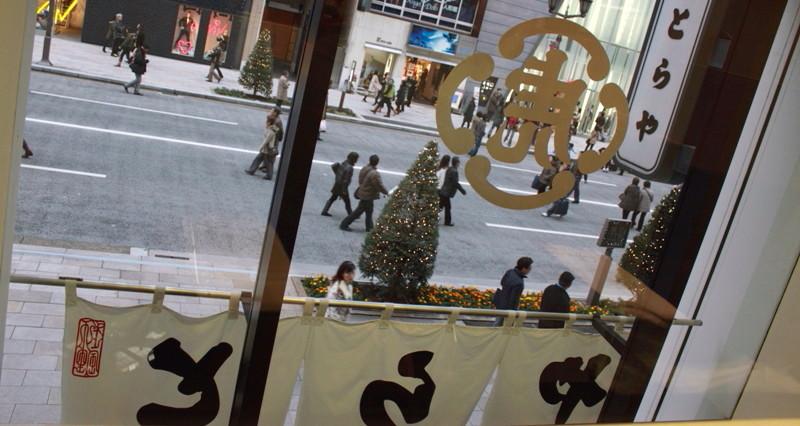 09年12月13日・サルガド最終日_c0129671_2151576.jpg