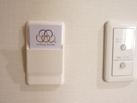 ホテル日航東京 その2_c0077283_1464742.jpg