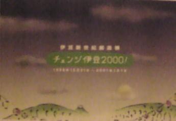 f0109989_0453119.jpg