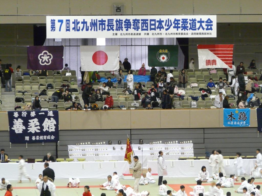 北九州市長杯争奪西日本少年柔道大会_b0172494_11404030.jpg