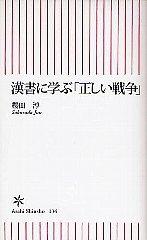 f0175101_1851611.jpg