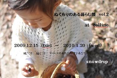 f0126705_8473838.jpg