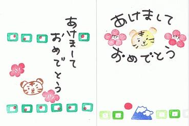 VCS埼玉大井町店で消しゴムはんこ講習会_c0154210_20481570.jpg
