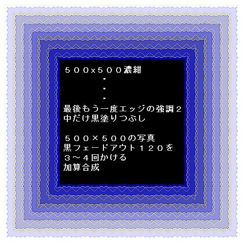 d0048312_20223881.jpg