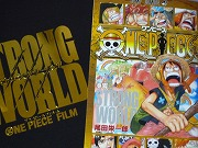 ONE PIECE FILM STRONG WORLD_d0039216_041152.jpg
