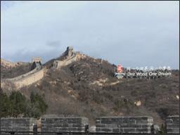 #274 「中国北京へ」_f0079218_0122924.jpg