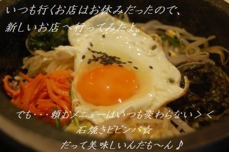 ☆2009年!クリスマスマーケット☆_d0104926_238449.jpg