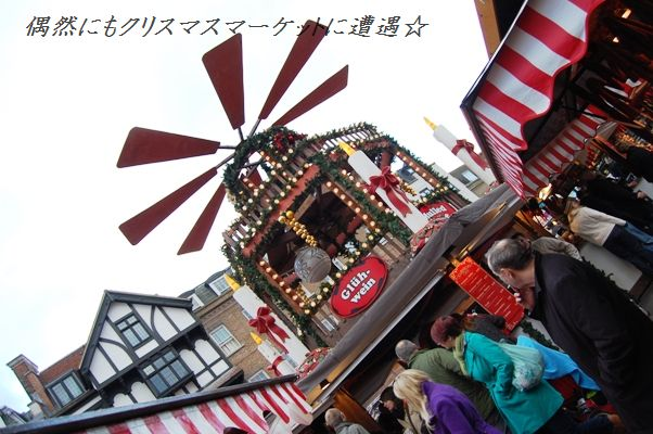 ☆2009年!クリスマスマーケット☆_d0104926_2402186.jpg
