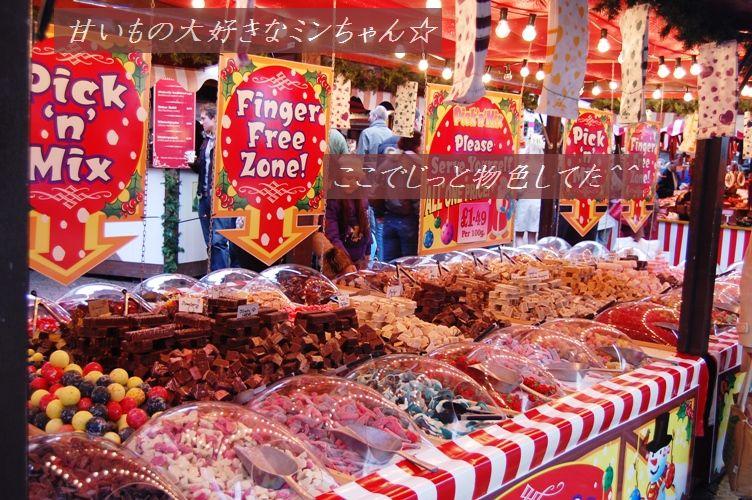 ☆2009年!クリスマスマーケット☆_d0104926_2405831.jpg