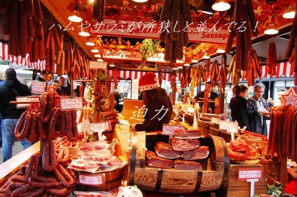 ☆2009年!クリスマスマーケット☆_d0104926_2432294.jpg