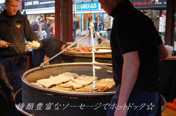 ☆2009年!クリスマスマーケット☆_d0104926_2434597.jpg