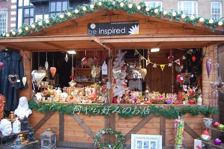 ☆2009年!クリスマスマーケット☆_d0104926_2444131.jpg