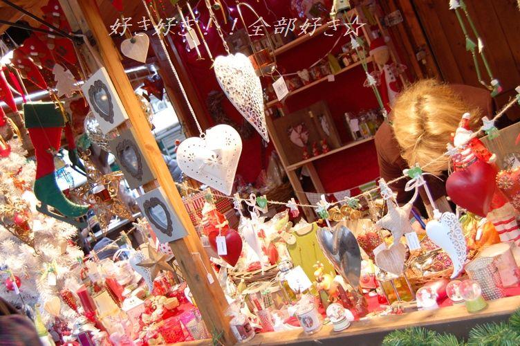 ☆2009年!クリスマスマーケット☆_d0104926_245123.jpg