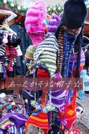 ☆2009年!クリスマスマーケット☆_d0104926_2462354.jpg
