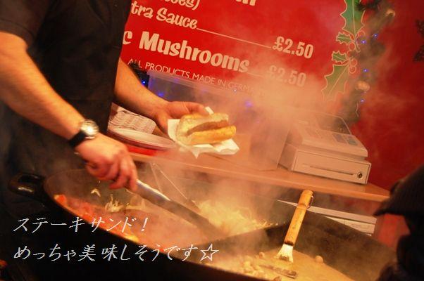 ☆2009年!クリスマスマーケット☆_d0104926_2472456.jpg
