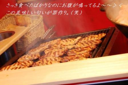 ☆2009年!クリスマスマーケット☆_d0104926_24777.jpg