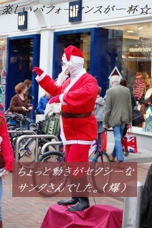 ☆2009年!クリスマスマーケット☆_d0104926_2481653.jpg