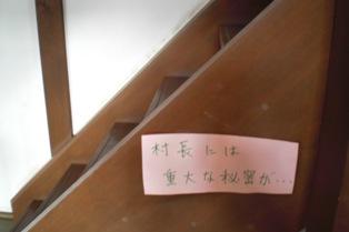 金沢市民芸術村文化祭~村を遊ぼう!寒い冬もお祭り騒ぎ!~_e0118827_22294191.jpg