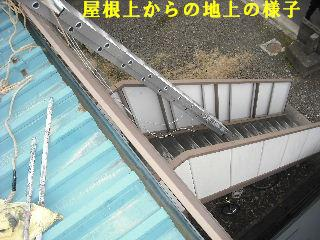 賃貸物件・屋根塗装と浴室リフォーム工事中_f0031037_19134974.jpg