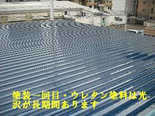 賃貸物件・屋根塗装と浴室リフォーム工事中_f0031037_19151782.jpg