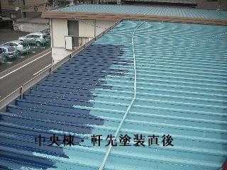 賃貸物件・屋根塗装と浴室リフォーム工事中_f0031037_19164715.jpg
