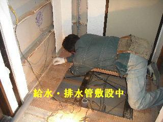 賃貸物件・屋根塗装と浴室リフォーム工事中_f0031037_1951879.jpg