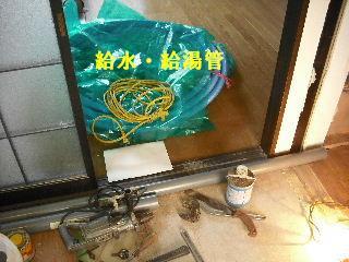 賃貸物件・屋根塗装と浴室リフォーム工事中_f0031037_1954281.jpg