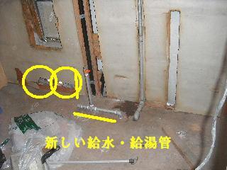 賃貸物件・屋根塗装と浴室リフォーム工事中_f0031037_1961120.jpg