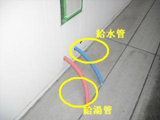 賃貸物件・屋根塗装と浴室リフォーム工事中_f0031037_1964989.jpg