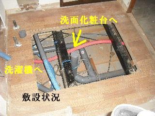 賃貸物件・屋根塗装と浴室リフォーム工事中_f0031037_1965841.jpg