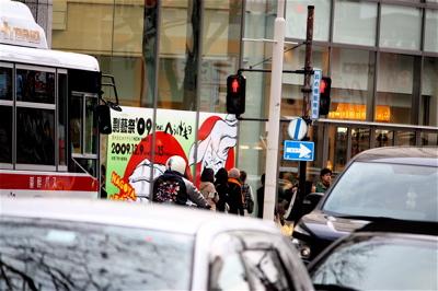 vol.703. 名古屋・松坂屋本店〈剽藝祭\'09〜feat.へうげもの〉あと二日です _b0081338_326123.jpg