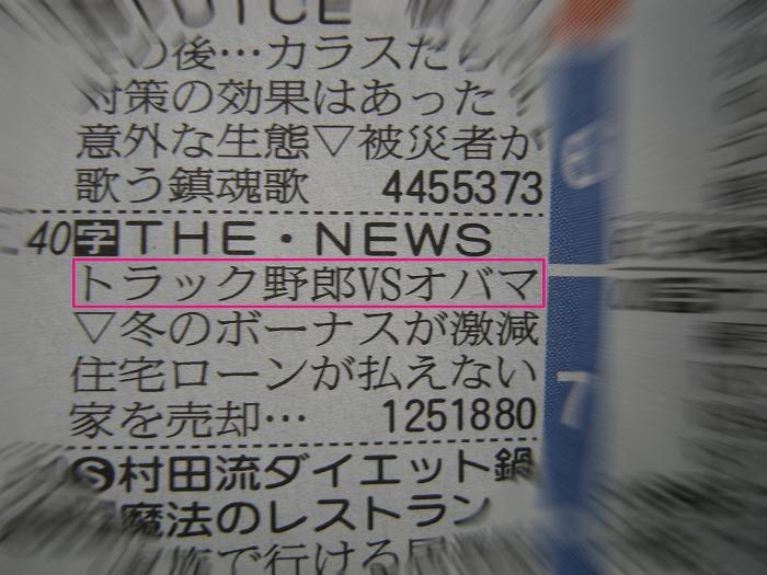b0168041_1841565.jpg
