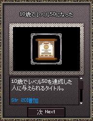 b0149151_11443591.jpg