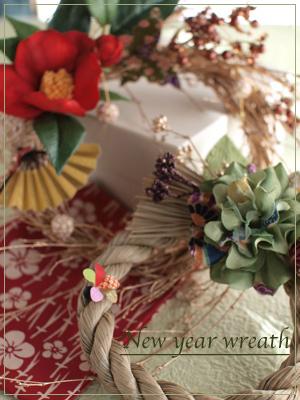 お正月のお飾り ご予約受け付けます!_e0158653_22114932.jpg