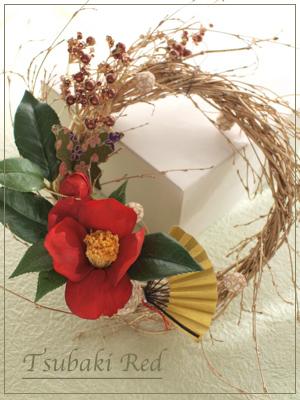 お正月のお飾り ご予約受け付けます!_e0158653_22254042.jpg