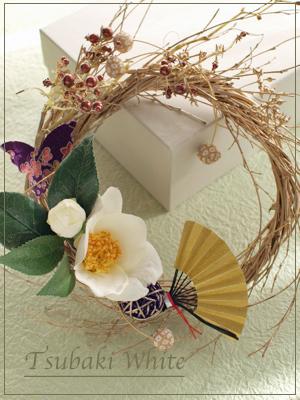 お正月のお飾り ご予約受け付けます!_e0158653_2226355.jpg