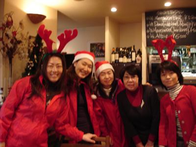 2009年クリスマスパーティ!_a0094959_2337445.jpg