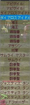 b0064059_12115691.jpg