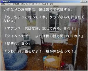 b0110969_258794.jpg