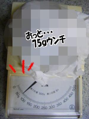 d0020869_12494335.jpg
