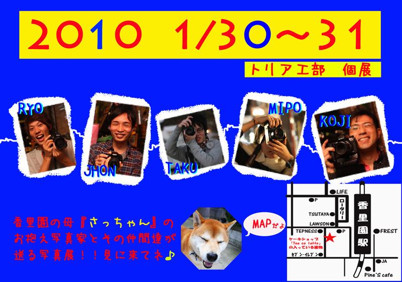 個展DM製作中☆_b0123371_1723543.jpg