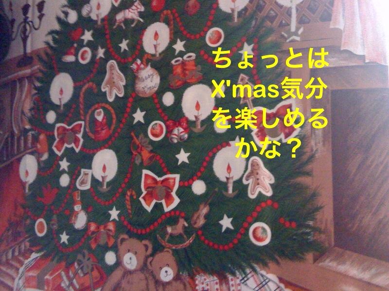 f0168374_1591044.jpg