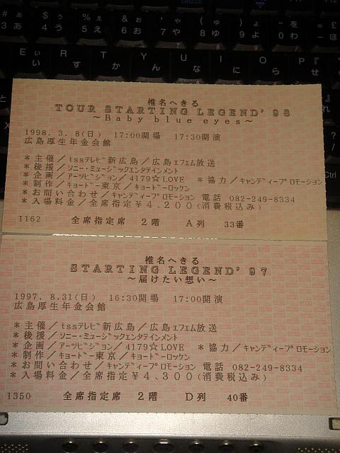 b0048879_042128.jpg