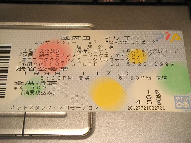 b0048879_0432954.jpg