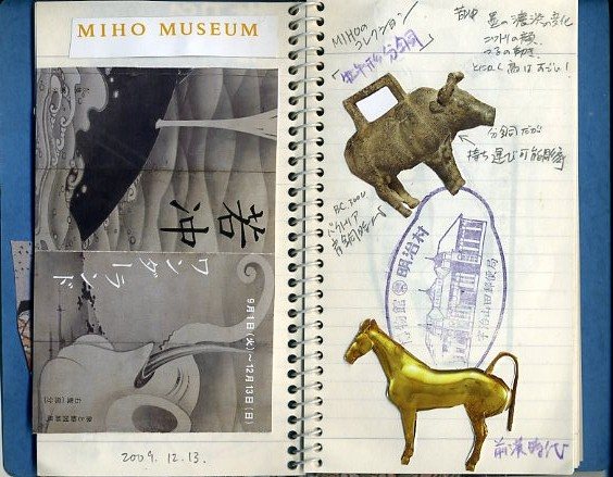 MIHO MUSEUM 若冲ワンダーランド展_c0100195_19454432.jpg