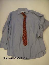 Sew Easy! シャツをリフォームしてエコバッグとエプロンを作る♪_b0130809_1114187.jpg