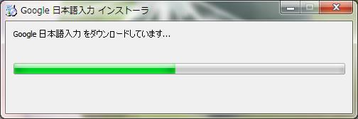 a0012319_202137.jpg
