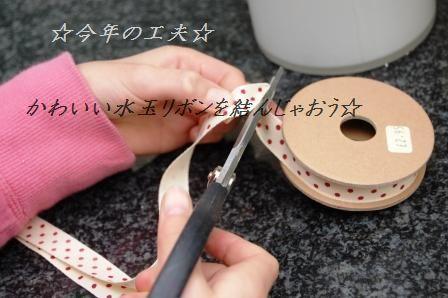 しそ柚子胡椒風味のツナ豆腐丼_d0104926_524441.jpg